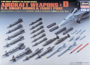 US Weapons D Bombs -- Plastic Model Military Weapons -- 1/48 Scale -- #36008