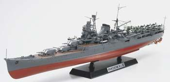 ship models,plastic model ship,Japanese Aircraft Carrier Cruiser Mogami -- Plastic Model Military Ship Kit -- 1/350 Scale -- #78021