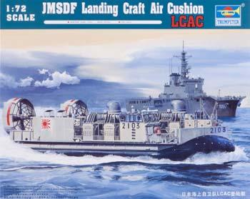 plastic model ships,plastic model ship,JMSDF Landing Craft Air Cushion (LCAC) -- Plastic Model Commercial Ship -- 1/72 Scale -- #07301